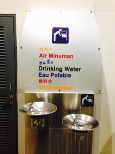 travel, changi airport, refill station