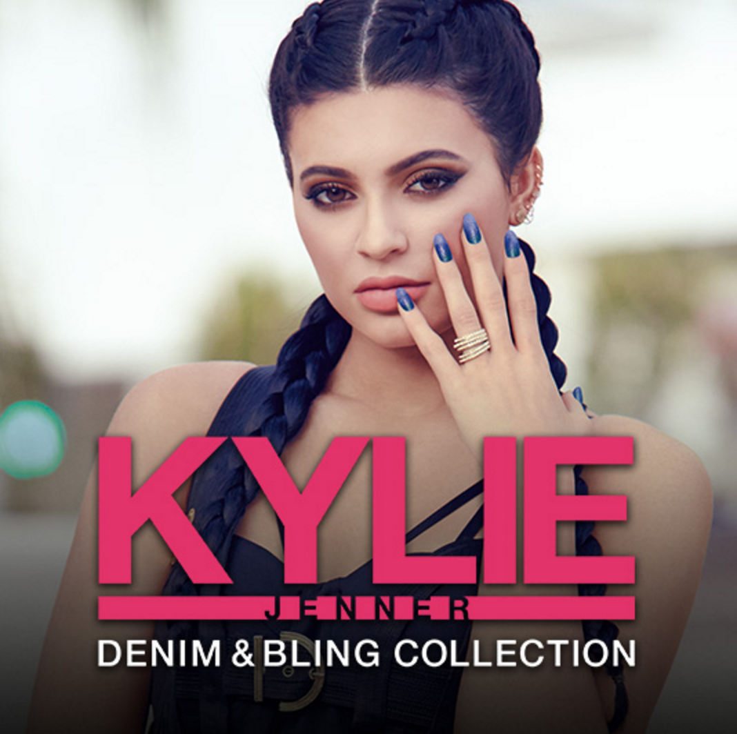 Kylie Jenner Sinful Colours nail polish